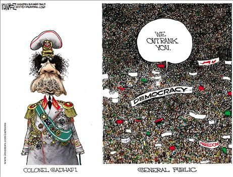 Rank of Qaddafi (Gadhafi) - cartoon