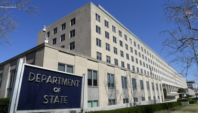 File - The Harry S. Truman Building, headquarters for the State Department, is seen in Washington, in this March 9, 2009 file photo. The United States issued an extraordinary global tra