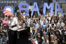 -                FILE- In this July 19, 2012 file photo, President Barack Obama speaks at a campaign event at the Prime Osborn Convention Center in Jacksonville, Fla. The Obama campaign targeted the Jac