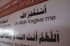 """-                A sign outlining """"obligatory prayers"""" hangs on the sanctuary at the Islamic Society of Boston mosque in Cambridge, Mass., on Friday, April 19, 2013. A mosque official confirmed that the"""