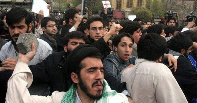 Public relations, Tehran style