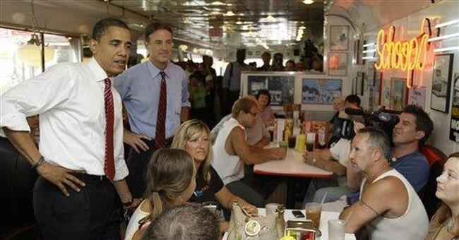 Barack Obama: Uppity or Arrogant?