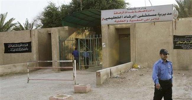 Free Iraq!