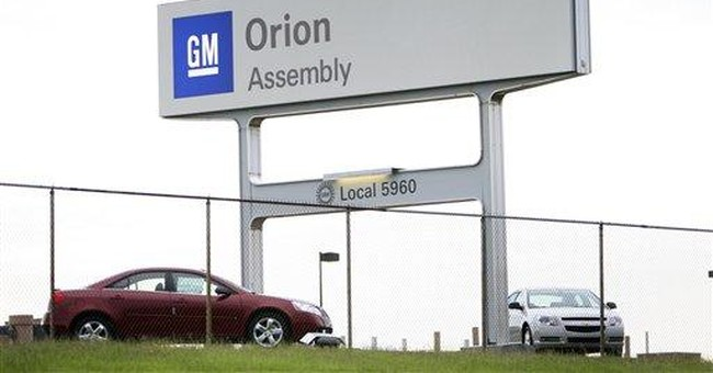 Government Motors: A Dead-End Deal