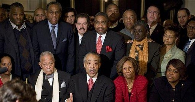 Sellouts at the NAACP