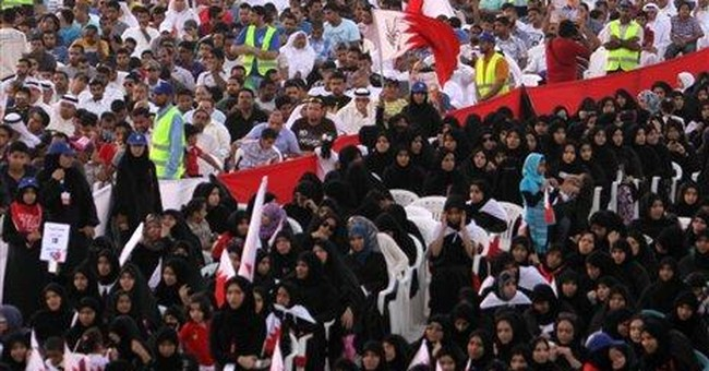 Bahrain panel delays report on protest unrest