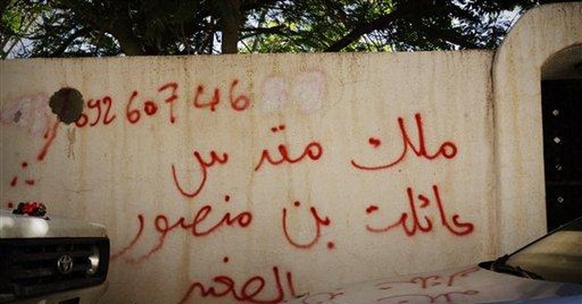 Libyans want back property confiscated by Gadhafi