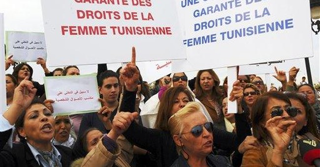Tunisian women demonstrate to protect their rights