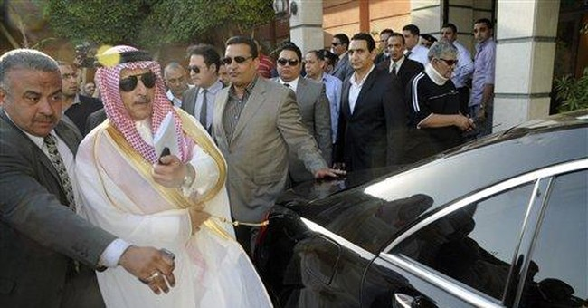 Egypt secures financial aid from Saudi Arabia
