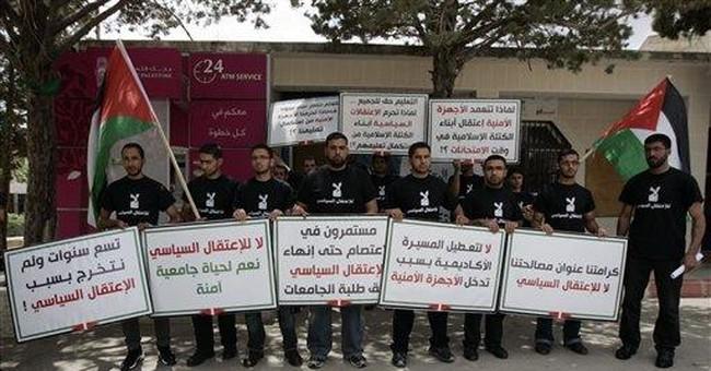 Pro-Hamas students holed up on West Bank campus