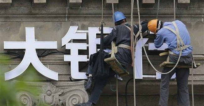 China cuts rates, fuel price in new stimulus moves
