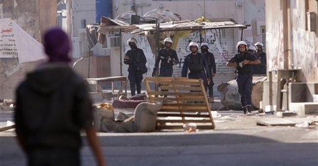 Bahrain police fire tear gas at rally in capital