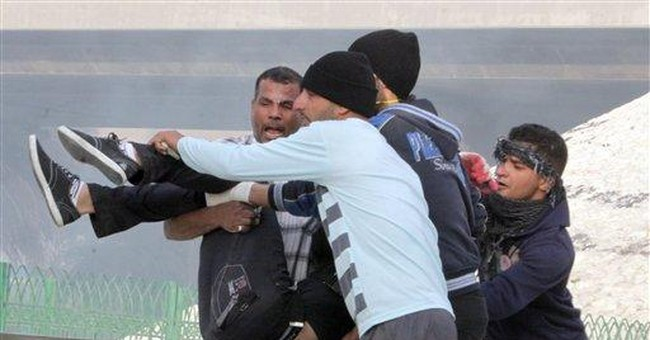 Bahrain police fire tear gas at protesters