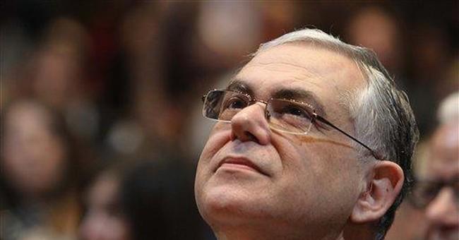 Greek state budget deficit shrinks