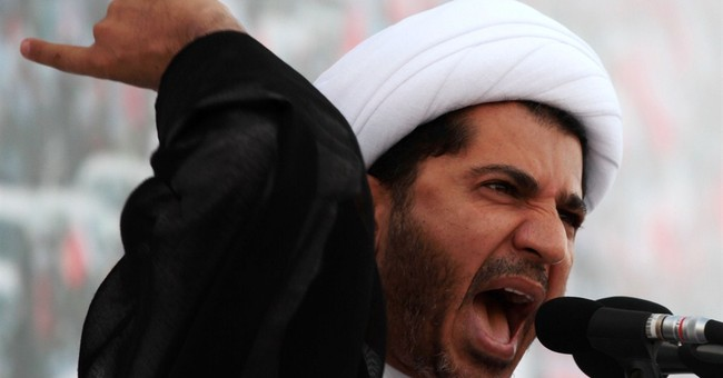 Bahrain: Shiite opposition leader questioned
