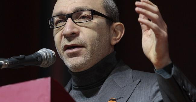 Israeli hospital says it is treating Ukraine mayor