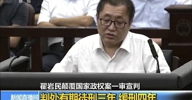 China jails rights lawyer for 7 years