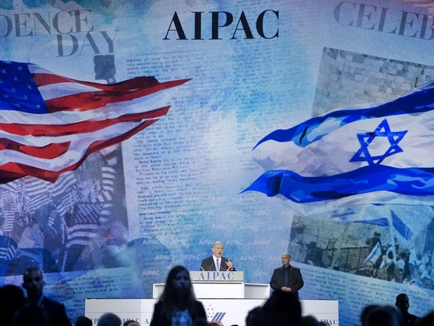 Can Israel Help Trump Gain Footing?