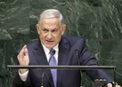 "Israeli Prime Minister Benjamin Netanyahu warned at the United Nations that a nuclear-armed Iran would pose the ""gravest threat to us all"" and called for dismantling Tehran's nuclear program."