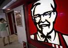 Customer: KFC Served Me 'Finger Lickin' Rat'