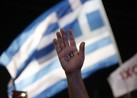 Greeks have voted overwhelmingly to reject the terms of an international bailout, leaving Greece on the brink of a eurozone exit.