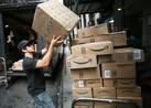 Amazon Skyrockets in Final Quarter