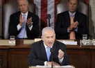 Nancy Pelosi Turns Her Back to Netanyahu