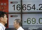 Morgan Stanley Profit Beats On Bond Trading Revenue
