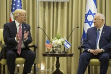 Trump in Israel: 'Iran Must Never Be Allowed to Possess a Nuclear Weapon'