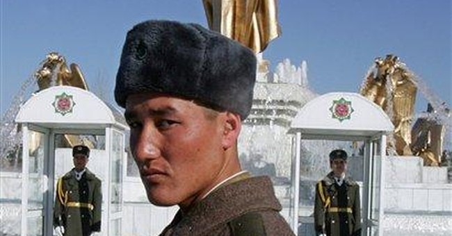 Turkmens name police unit after leader's father