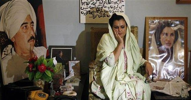 Remembering the Compassion of Bhutto