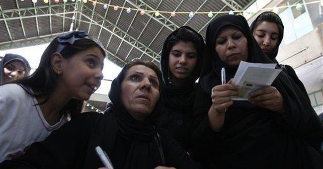 The Mullahs' Iran: Enemy Number 1