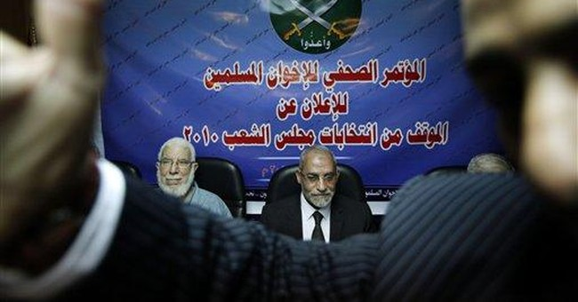 Egypt Islamist group vies for 30 pct of parliament