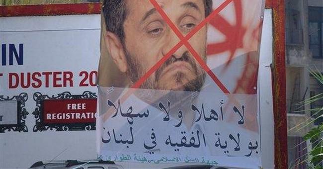 Ahmadinejad visit to Lebanon a boost for Hezbollah