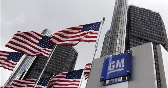 GM stock set aside for workers, car dealers in IPO