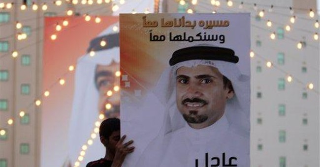 Bahrain 'coup' trial casts shadow over elections