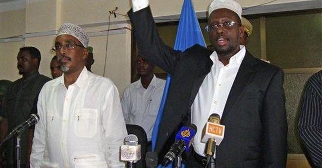 AU calls for air and naval blockade of Somalia