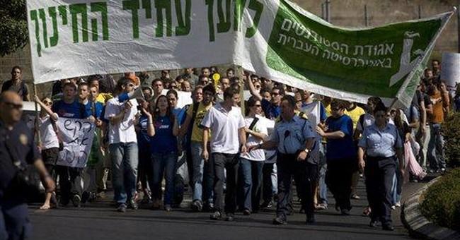 Schools, stipends trigger Israeli religious battle