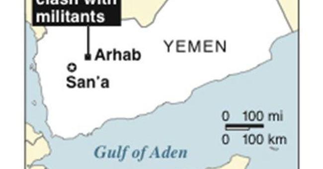 Al-Qaida in Yemen confirms senior leader's death