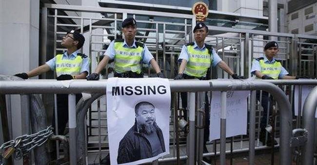 Beijing police halt unapproved church service