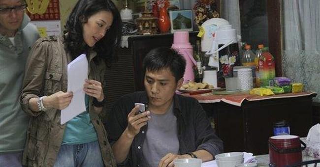 'Infernal Affairs' director tries hand at romance