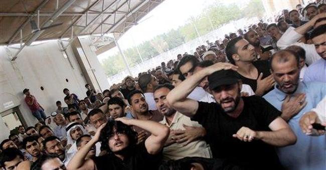 Bahrain to prosecute civil servants over protests