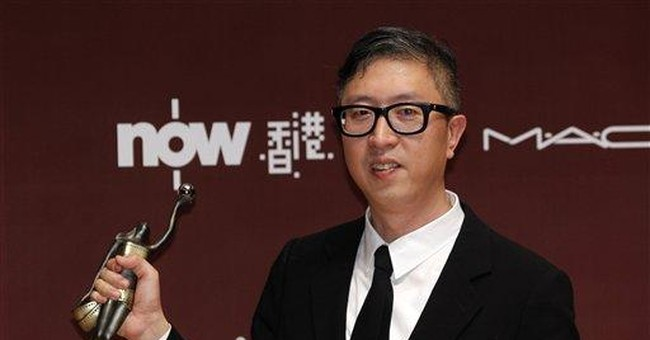 Action comedy 'Gallants' named HK best film