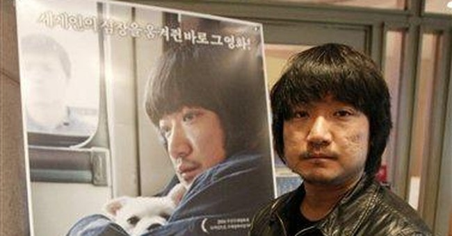 New film shows struggles of North Koreans in South