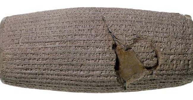 Artifact returns to British Museum after Iran loan