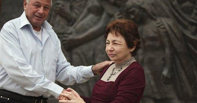 Israeli cousins united by Holocaust database