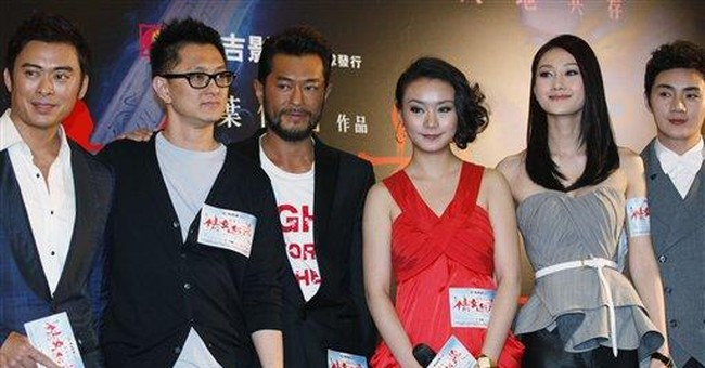 Classic HK ghost film reinvented 24 years later