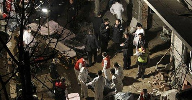 Building fire kills at least 17 people in Beijing