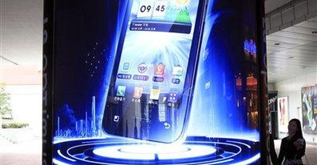 LG Electronics posts 2nd straight quarterly loss