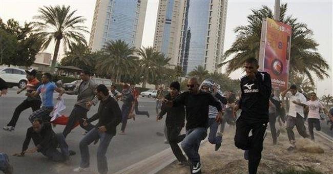 Bahrain sentences 4 Shiite protesters to death